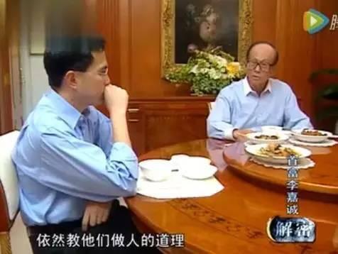 宁高宁:我问过李嘉诚成功秘诀他说最重要是这一点