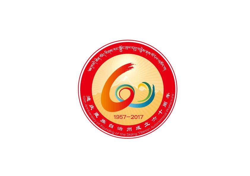 logo logo 标志 设计 矢量 矢量图 素材 图标 842_595