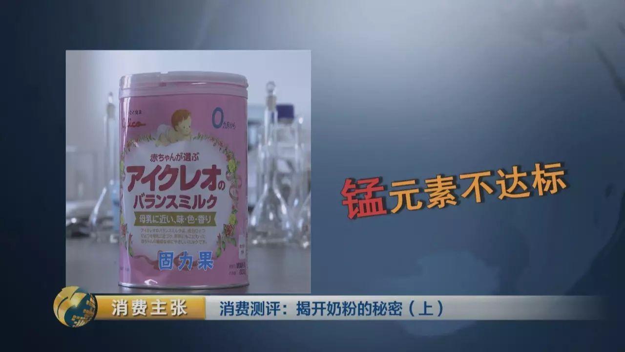 奶粉检测 矿物质成分指标