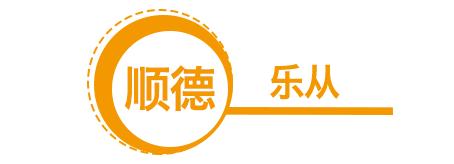 在线招聘:容桂、杏坛、均安、乐从、龙江【10家具宜家售后图片