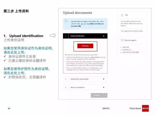 WWW_ACCAGLOBAL_COM_html - 中国大陆相关学历免考政策: http://cn.accaglobal.