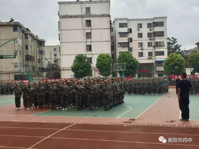 【校园】南阳市第四中学2017级高一新生军训闭营
