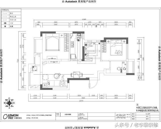 家里户型平面图!