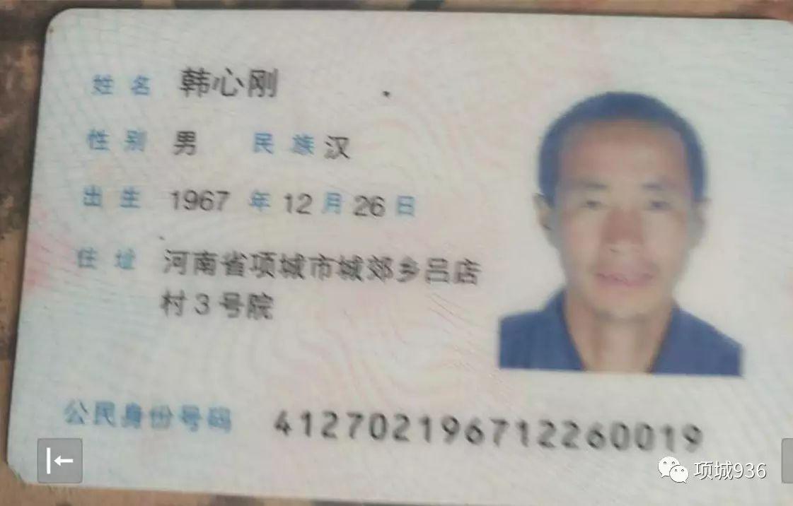 生活 正文  我是李文献,感谢巨石健身工作室捡到的我士兵证身份证已经
