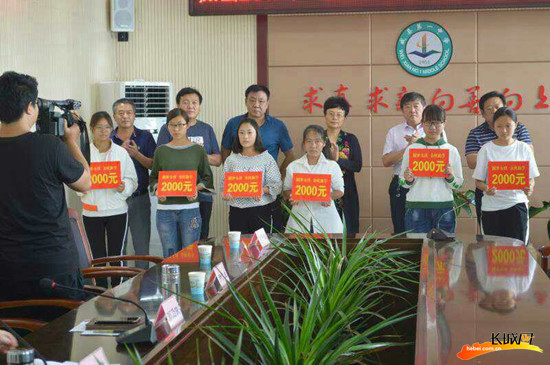 威县:为41名品学兼优的计划生育