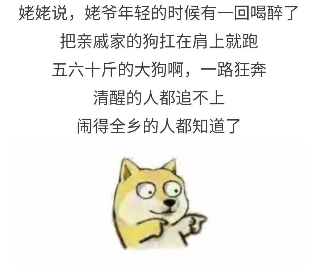 母亲醉酒.PDF -max上传文档投稿赚钱-文档C2C交易模式-100%分...