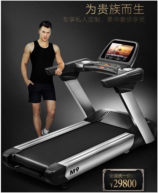 电动汽车品牌特斯拉,电机也是来自台湾富田,所以易跑跑步机在电机方面