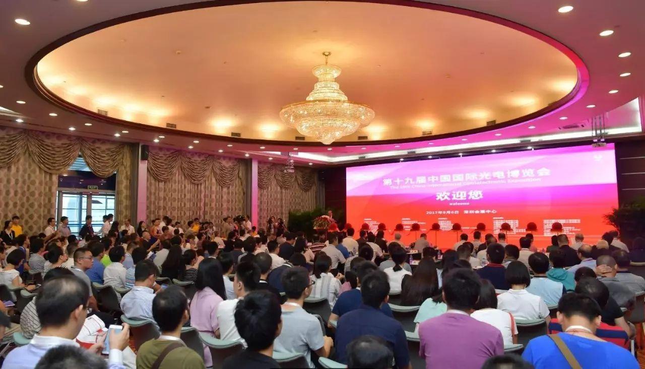 第19届中国国际光电博览会 9月6日在深圳会展中心隆重