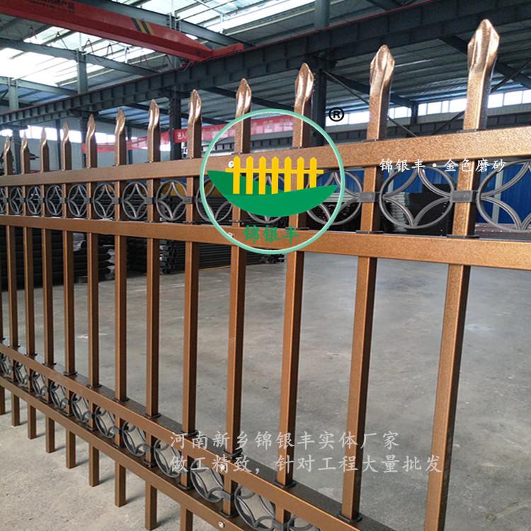 护栏姐:安装热镀锌喷塑围墙栏杆什么高度合适?