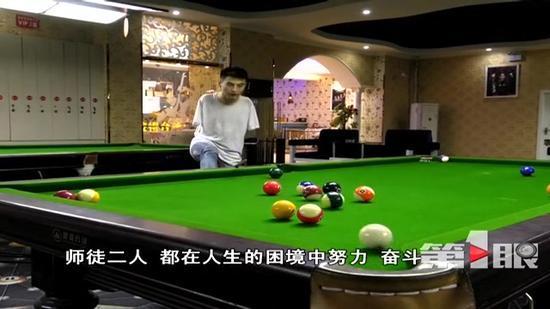 重庆无臂少年对战世界冠军郑宇伯 用脚打台球图片
