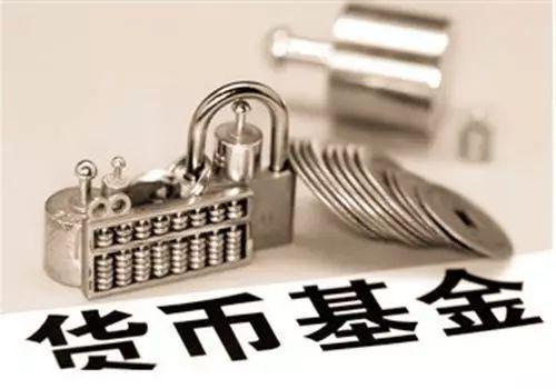 零钱大战升级:微信、京东入局,余额宝再遇挑战