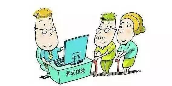 村民参与购买养老保险,可享受税收优惠吗?(村民如何买养老保险?)