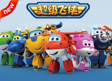 超级飞侠 和 小猪佩奇1 堪称8月动画 流量霸主