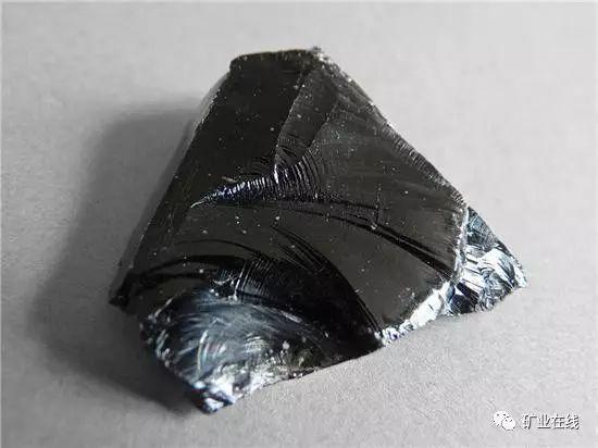 Basaltic Glass Vs Obsidian