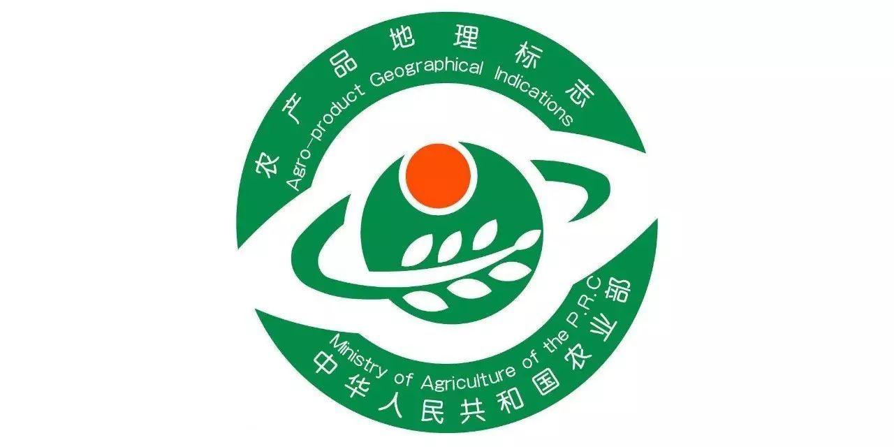 logo logo 标志 设计 图标 1280_640图片