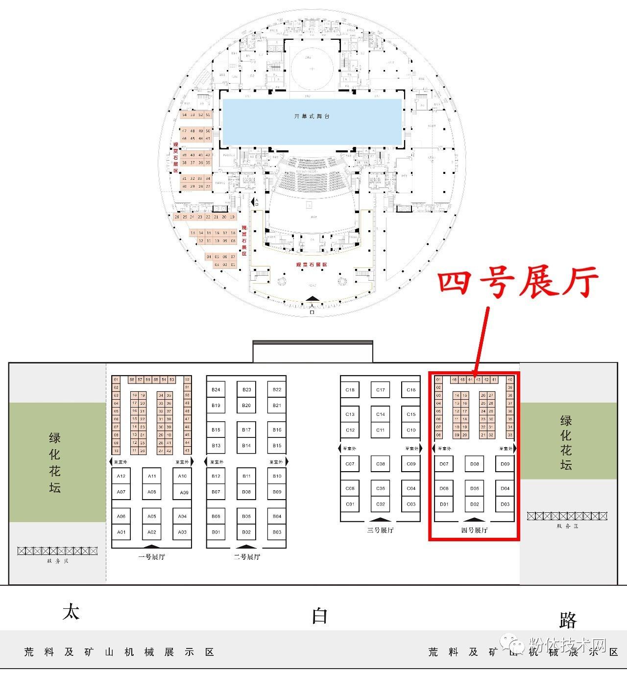 9月展商推荐_东莞市粉匠高科技有限公司