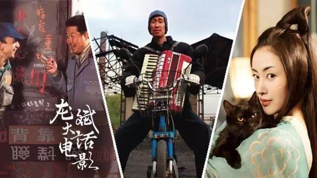 爱咔咔在线电影_这期我们来调戏一下中国的大小导演吧,哇咔咔咔咔