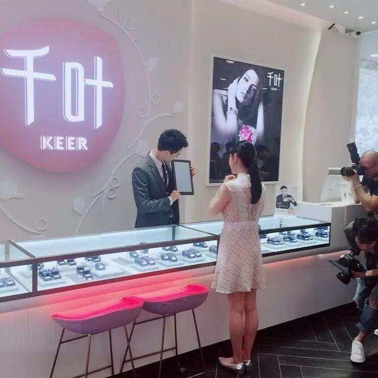 秦俊杰签名联名设计的千叶珠宝