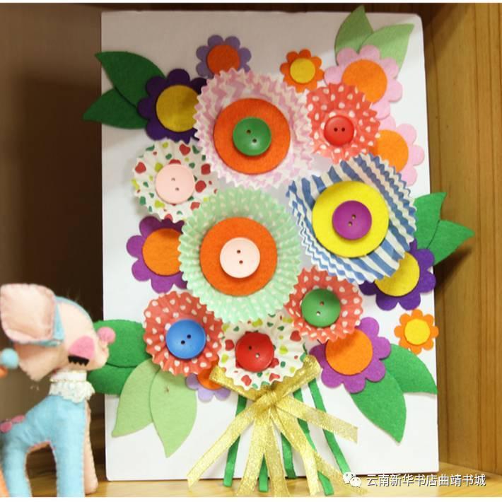 是教师节 本周 我们自己动手制作一份送给老师的节日礼物吧 手工diy图片