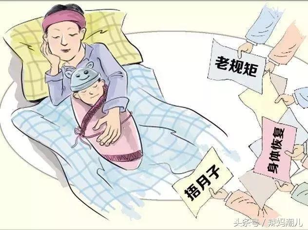 月子护理(产妇护理、婴儿护理)一篇通!妈妈、月嫂实用技能必备