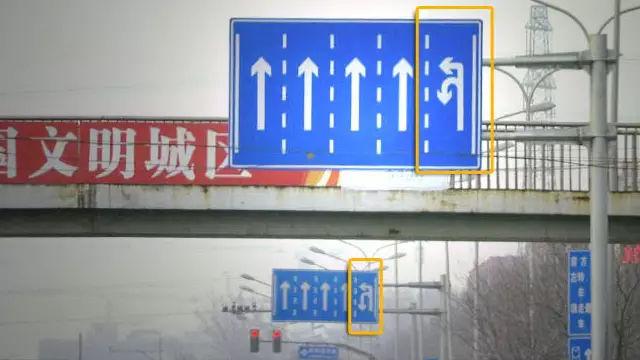 在这里提醒各位,临近路口注意观察蓝色指示牌,调头前注意车道内标志线,就算走错了也不要违章行车,到下一个路口再调头也不迟.图片