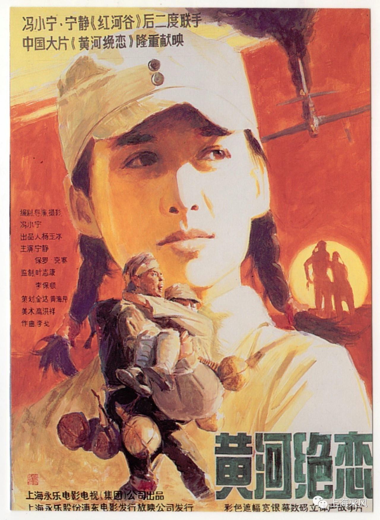 电影海报:手绘之恋