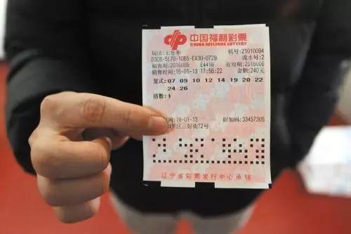 体育 正文  在9月6日晚上的中国福利彩票七乐彩游戏第2017104期开奖中