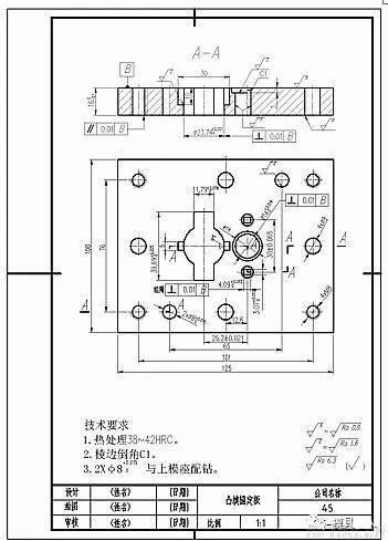 孔可按上述配制加工的特点进行标注,既简单明晰,又符合模具制作的实际