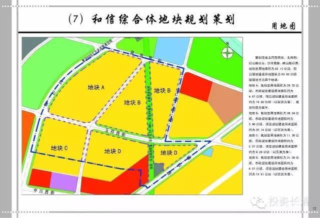 长清区最新规划图