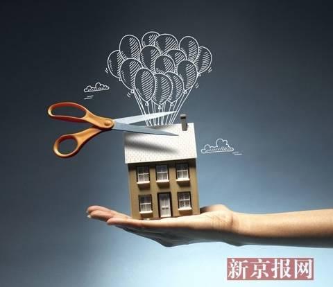 """高房价不是""""炒""""出来的!从市场秩序维度解读房价为何这么高"""