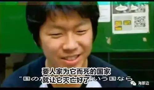 日本人爱国的方式,早已发生巨变