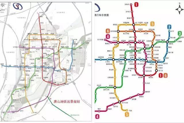 唐山城市总体规划图