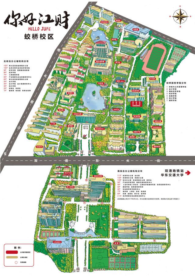 江西财经大学第一份手绘校园地图诞生了!