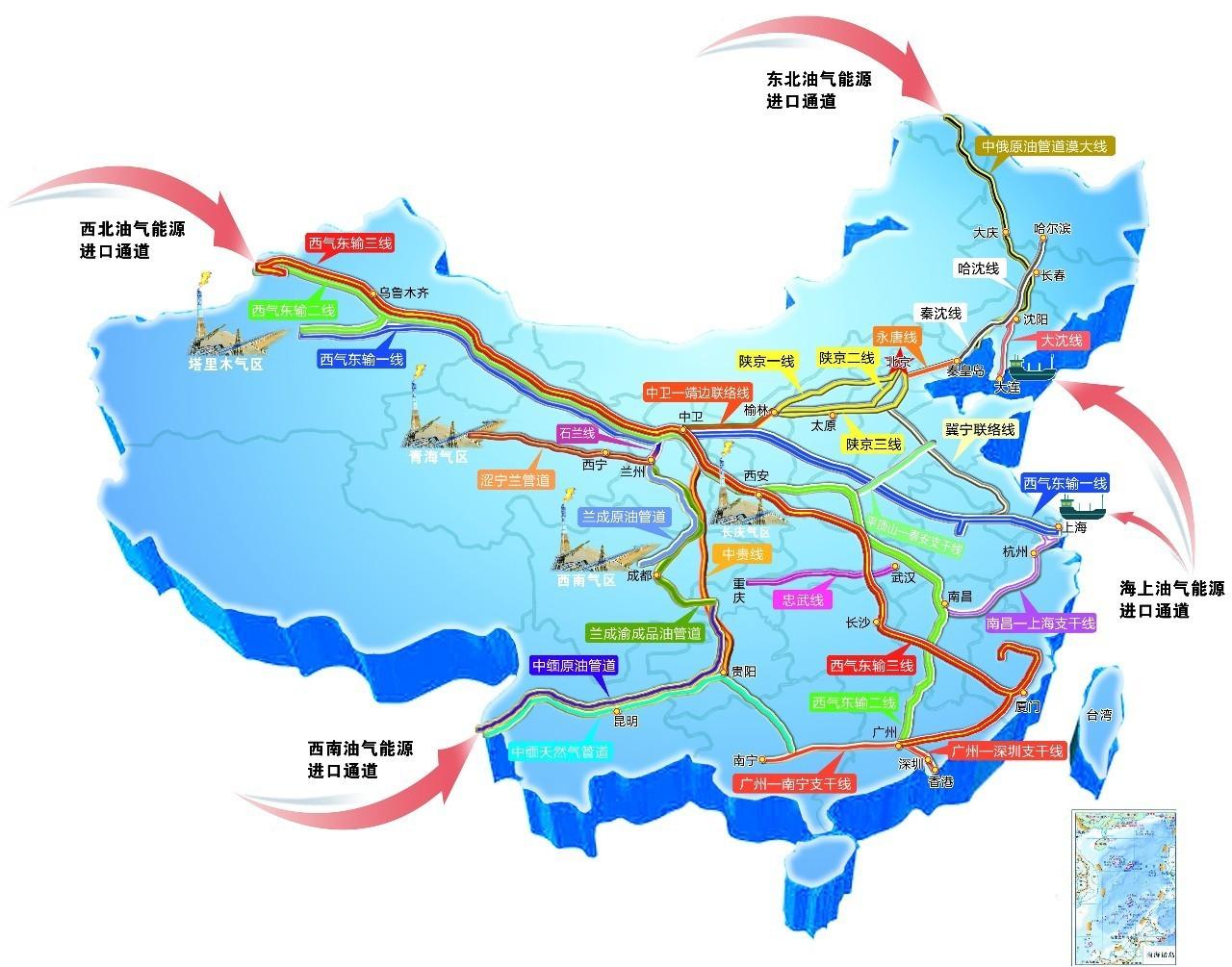 中亚天然气管道已累计向中国输气超3000亿立方米_网易视频
