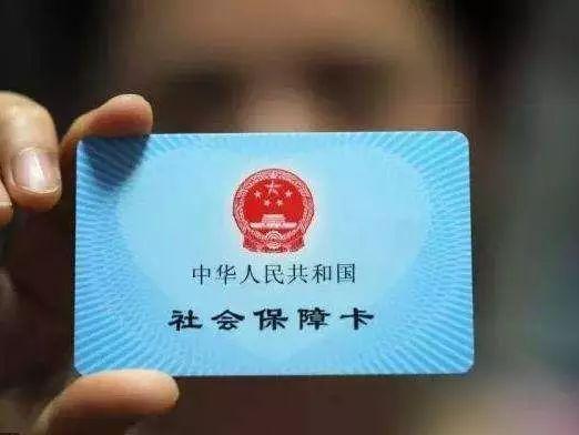 南京社保卡和医保卡是一张吗 2017年医保卡和社保卡是一张卡吗