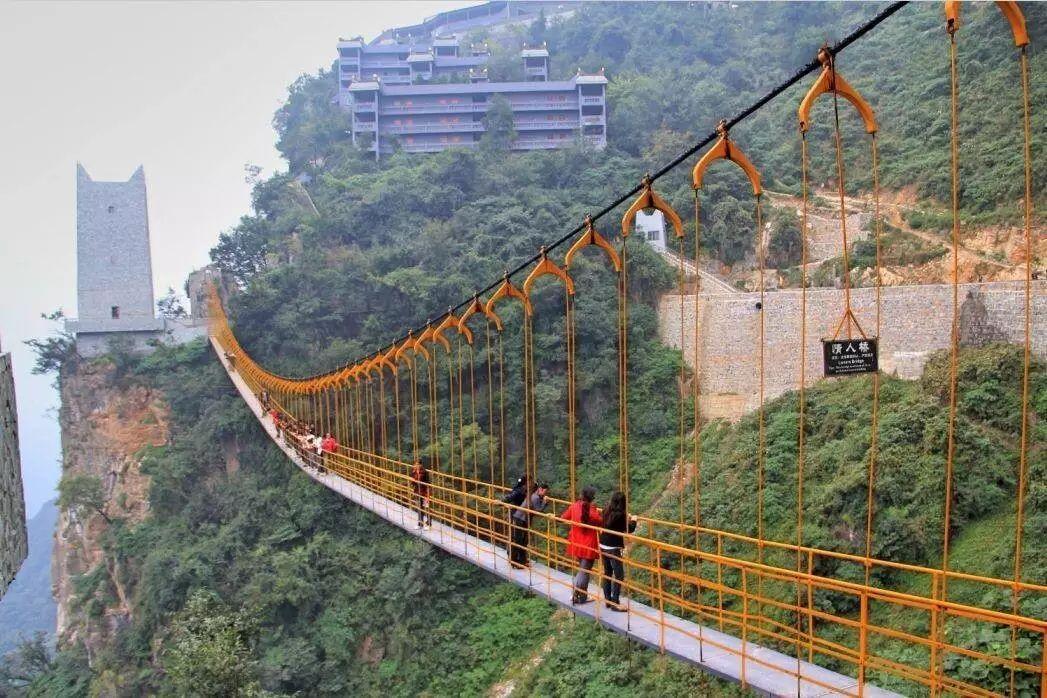 西羌九皇山铜桥