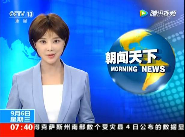 振奋人心!中国又一重大突破,价值数万亿