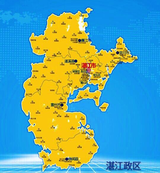 湛江gdp_湛江金沙湾