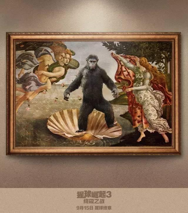 做我的奴役_《猩球崛起3》讲了啥,都在这7幅油画里,看完不准笑!
