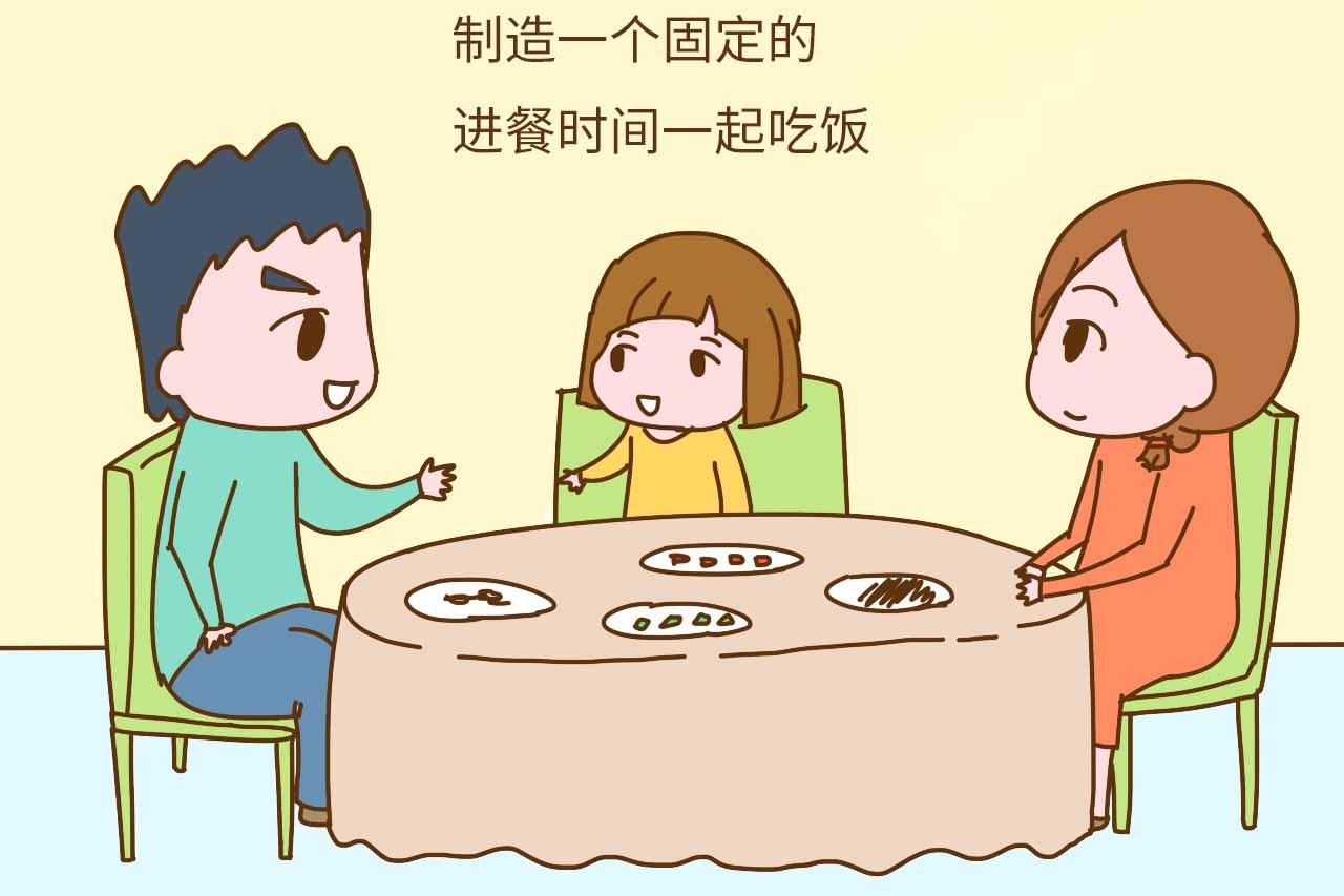 孩子挑食多半是父母惯的,不信你用这些方法试试,保准管用