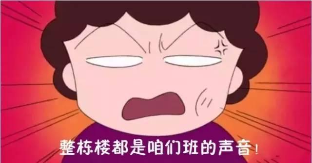 武汉中学生最有爱的请假条:我要去看我的小学老师!