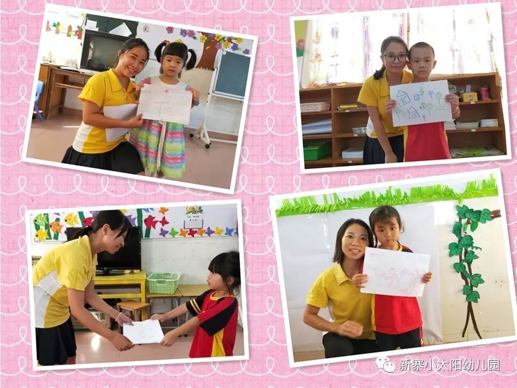 教师节主题的板报图画