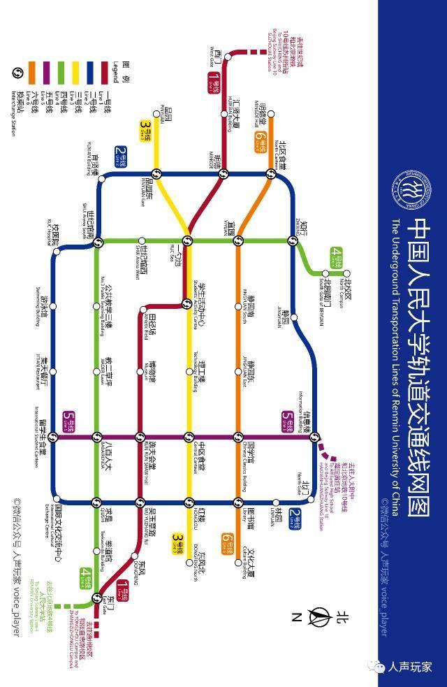中国人民大学校园地铁规划图