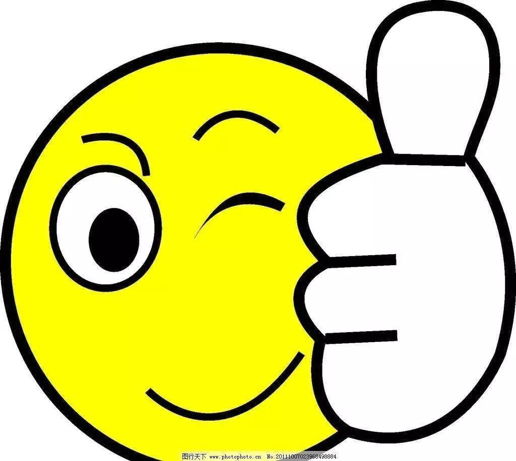 老师为我竖起大拇指