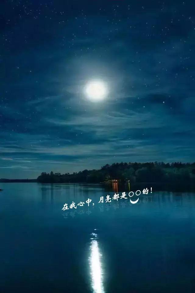 弯弯的月亮,睡莲二胡,帝女花香夭古筝,真的好想你二胡独奏,中华民谣图片