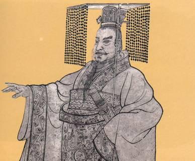 【历史上的明天】始皇帝嬴政逝世图片