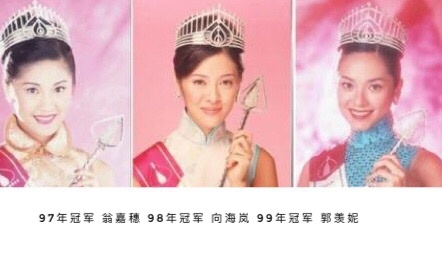 17年新任港姐素颜逛街被拍,网友:凤姐的妹妹吗?