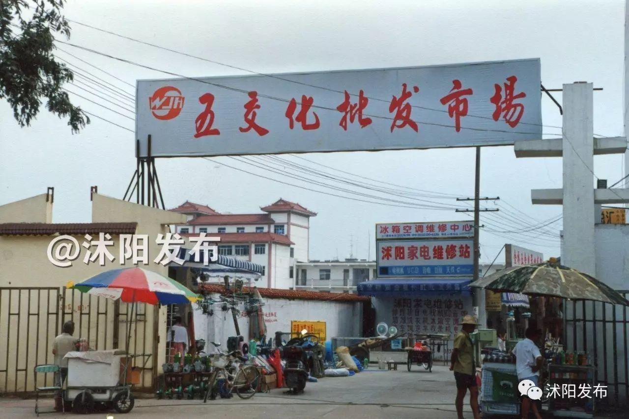 沭阳网红桥图片
