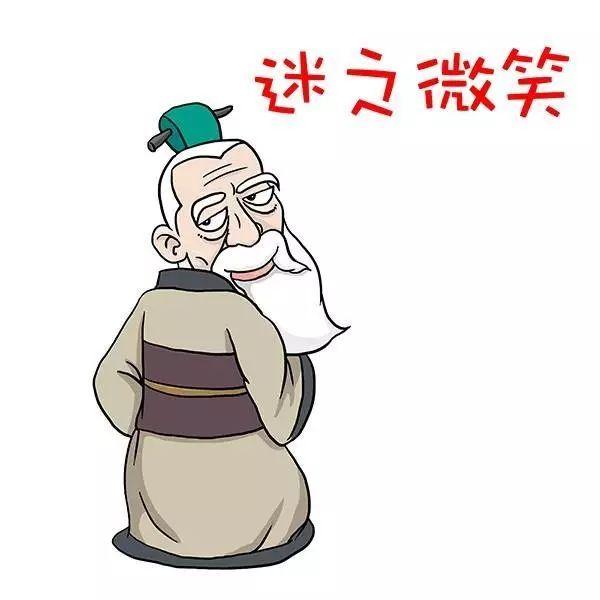 姜姓微信头像图片