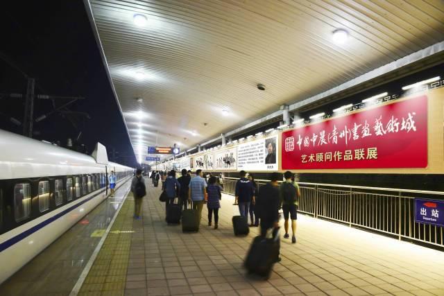 聚焦 翰墨青州中国书画年会青州火车站书画长廊招商
